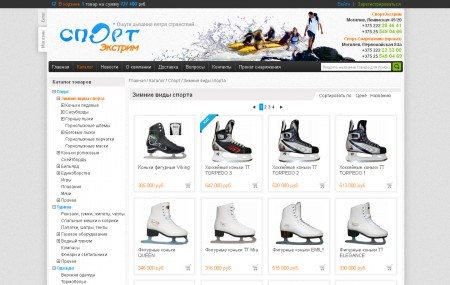 Sport and spearfishing store catalog